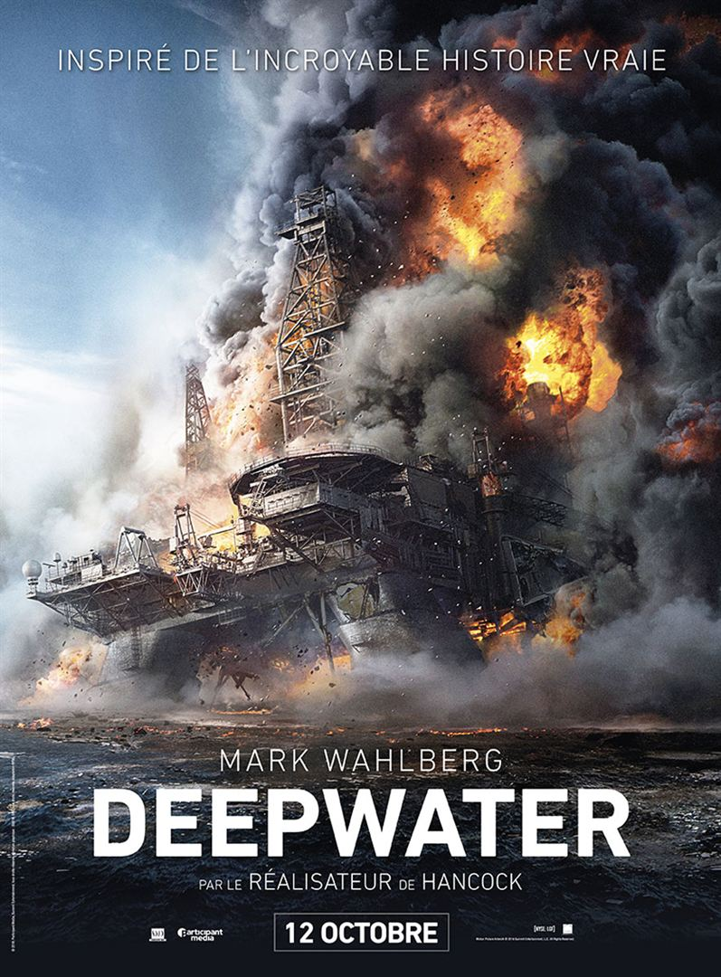 FILM CINEMA DEEPWATER